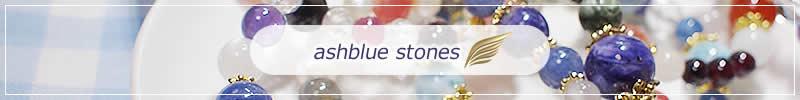 ashbluestones WEB SHOP